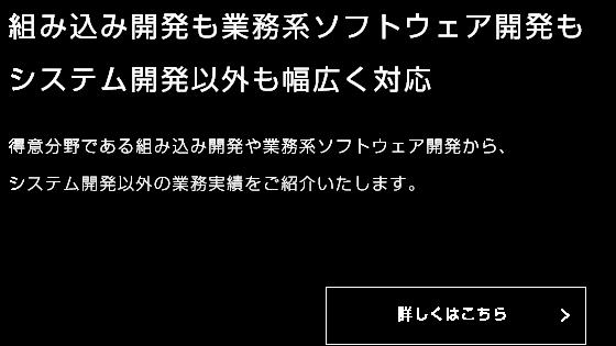 slide2_txt.png